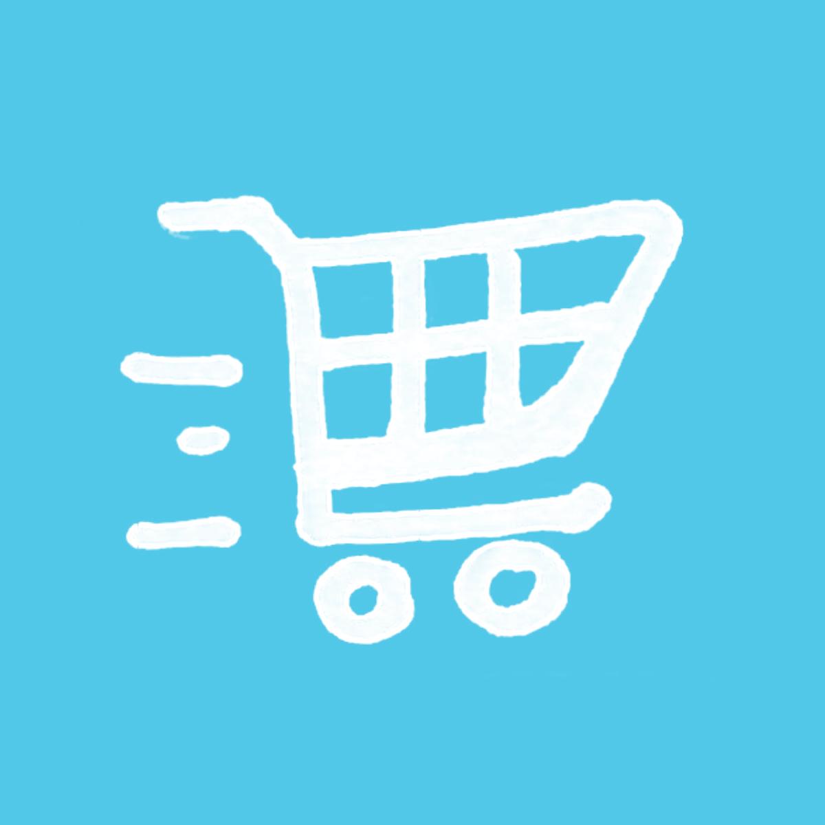 https://www.reasonstreet.co/e-retail/